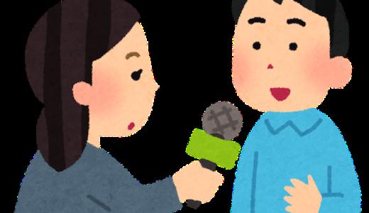 中日新聞(滋賀版)にインタビューが載りました。