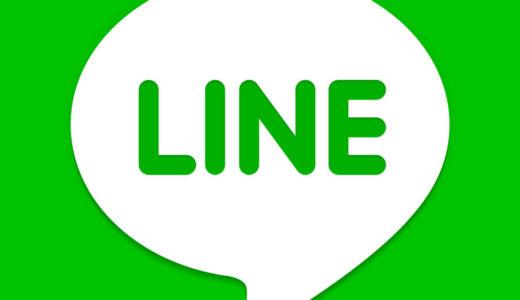 【格安SIMで年間42000円を節約】苦節10時間!LINEモバイルをSoftbankのiPhone6で使うために消耗した話。