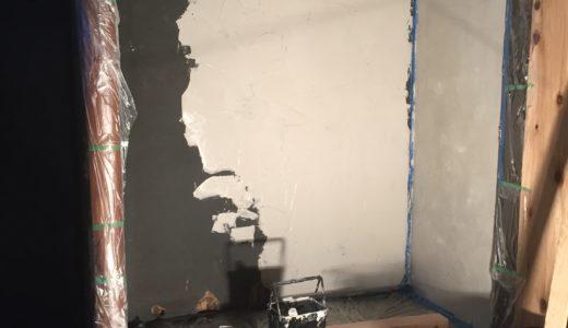 【素人×古民家DIYリノベーション】土壁にコナパテと漆喰を塗った話