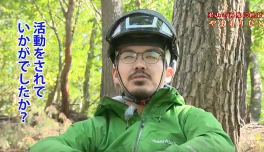 【米原・伊吹山テレビ】自伐型林業について白目を剥いてTV取材を受けた話