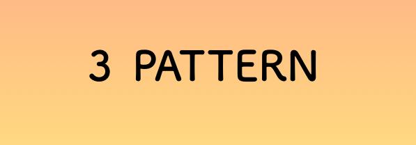 移住先を決めるための3つのパターン